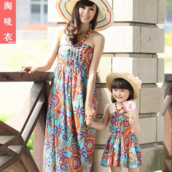 Stylish Board Same Dresses For Mothers And Daughters